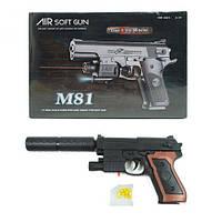 Пистолет с глушителем и лазером, детские пистолеты и автоматы,игрушки для мальчиков,детские пистолеты,детские