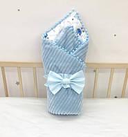 Плед на выписку из роддома, плед-конверт с плюшем помпончиками