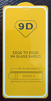 Защитное стекло для Apple iPhone XR / iPhone 11 полная проклейка 9D Full Glue Белый