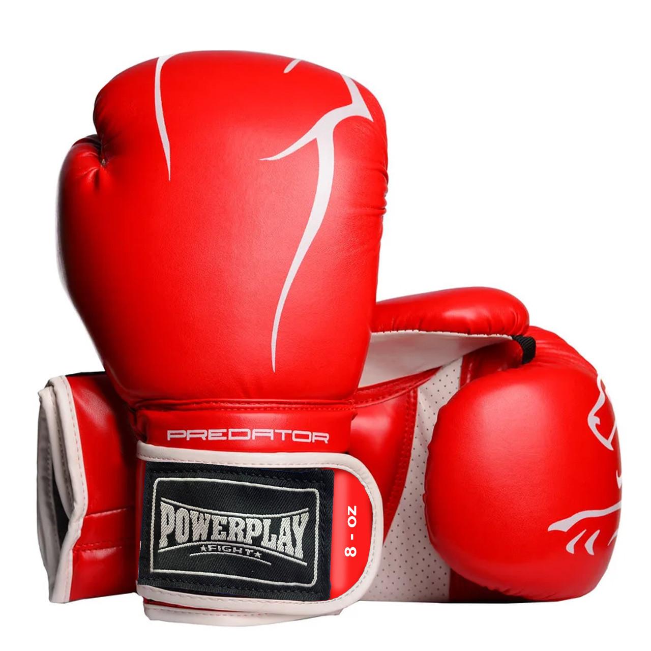 Боксерські рукавиці PowerPlay 3018 Червоні 8 унцій