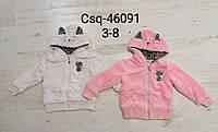 Пайта меховая для девочек Seagull, 3/4-7/8 лет. Артикул: CSQ46091 , фото 1
