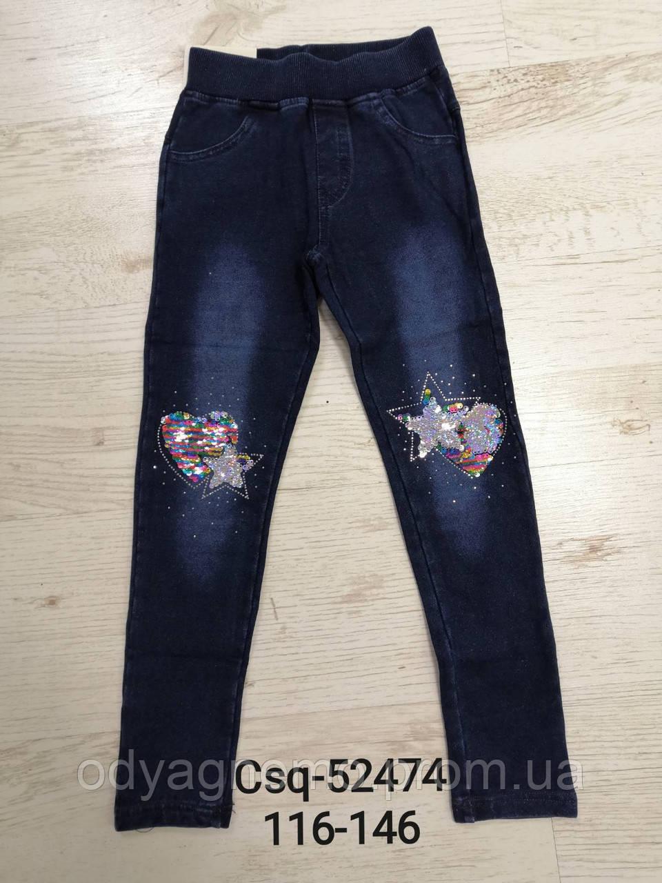 Лосини з імітацією джинси утеплені для дівчаток Seagull, 116-146 рр. Артикул: CSQ52474