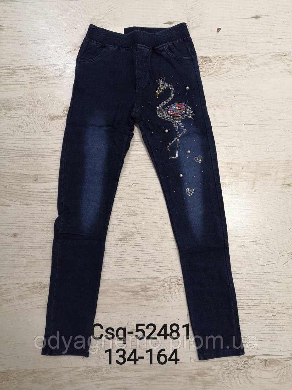 Лосини з імітацією джинси утеплені для дівчаток Seagull, 134-164 рр. Артикул: CSQ52481