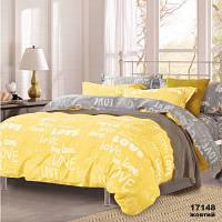 Постельное белье Viluta Ранфорс 17148 желтый Евро SKL53-240142