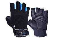 Рукавички для фітнесу PowerPlay 3092 Чорно-Сині S, фото 1