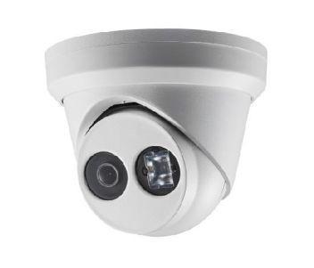 4Мп IP видеокамера Hikvision с Exir посветкой