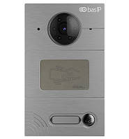 Вызывная панель BAS-IP AV-01BD (grey)