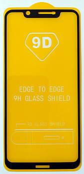 Защитное стекло для Nokia 8.1 (Nokia X7) полная проклейка 9D Full Glue