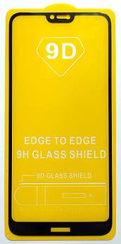 Защитное стекло для Nokia 7.1 полная проклейка 9D Full Glue