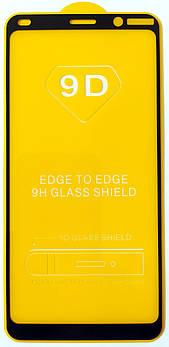 Защитное стекло для Nokia 9 PureView полная проклейка 9D Full Glue