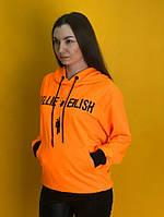 Женский свитшот худи 7Sins - Billie Eilish, Orange турецкий трикотаж двунитка
