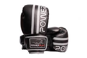 Боксерські рукавиці PowerPlay 3010 Чорно-Сірі 8 унцій