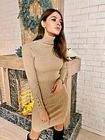 Женское облегающее платье бежевого цвета, фото 1