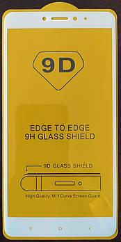 Защитное стекло для полная проклейка 9D Full Glue Xiaomi Mi Max 2