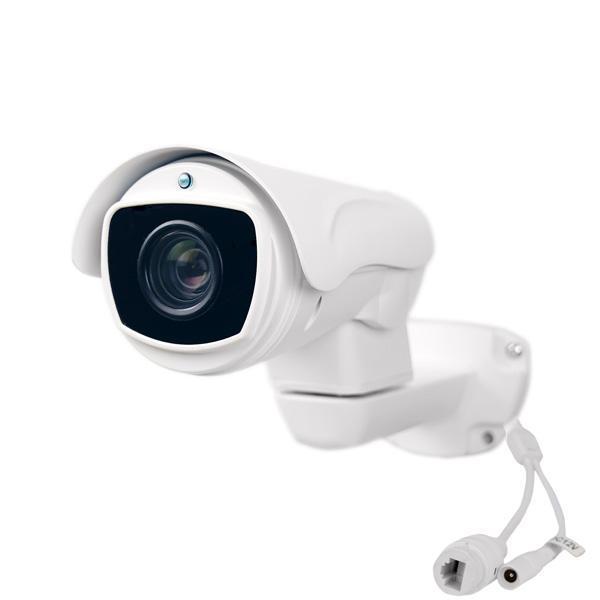 IP-видеокамера 2 Мп ATIS ANPTZ-2MVFIRP-40W/5-50 Pro для системы IP-видеонаблюдения