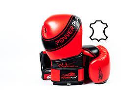 Боксерські рукавиці PowerPlay 3023 Червоно-Чорні [натуральна шкіра] 10 унцій