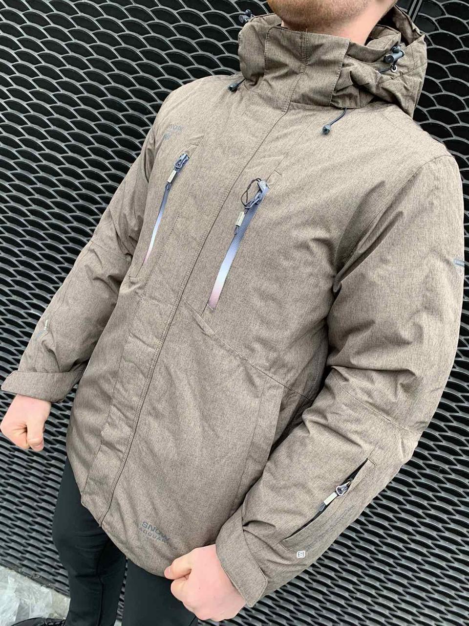 Чоловіча гірськолижна куртка Snow Headqurarter кавовий S\XXL