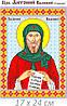 Св.Антоний 17 х 24 см