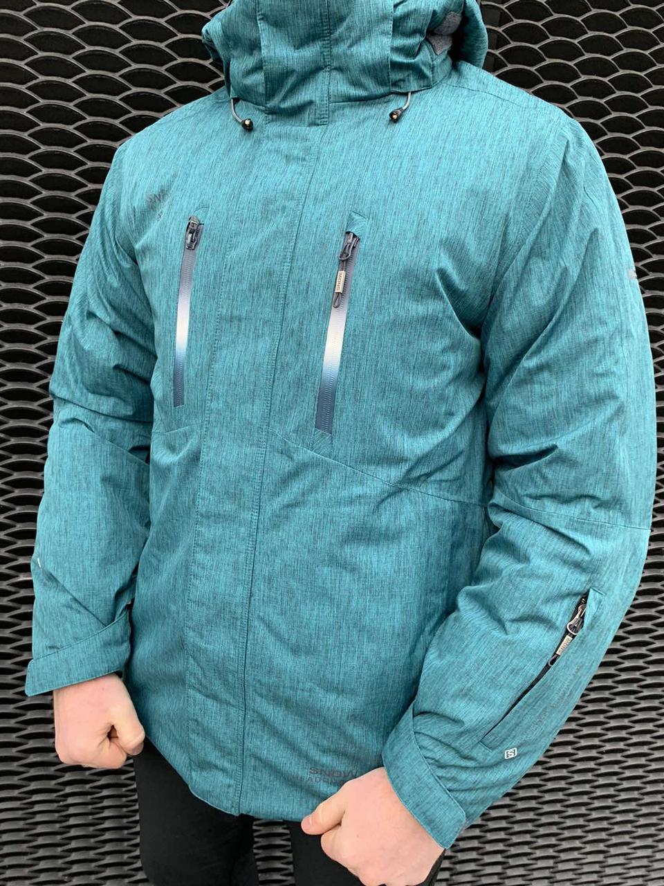 Мужская горнолыжная куртка Snow Headqurarter морская волна