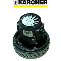 Двигатель, мотор для пылесоса KARCHER 2501 MT 27/1 (Китай)