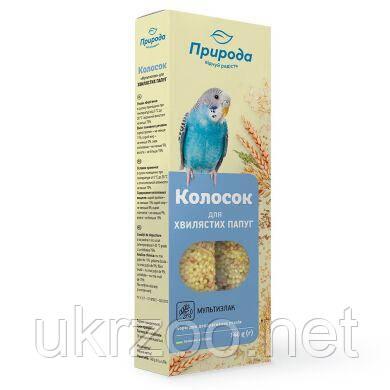 Лакомство для волнистых попугаев Природа «Колосок» 140 г / 2 шт. (злаки) PR241257