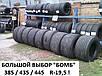 Шины б.у. 225.75.r17.5 Bridgestone R227 Бриджстоун. Резина бу для грузовиков и автобусов, фото 8