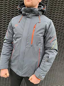 Чоловіча гірськолижна куртка Snow Headqurarter сіра