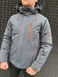 Мужская горнолыжная куртка Snow Headqurarter серая