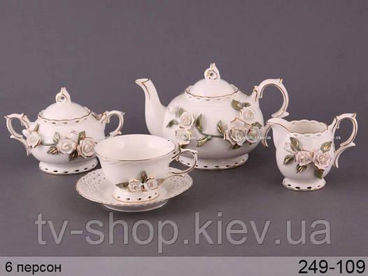 Чайный сервиз 15 пр, Розы