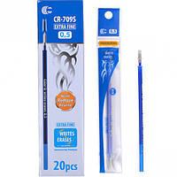 """Стрижень для ручки """"Пише-стирає"""", синя 0.5."""