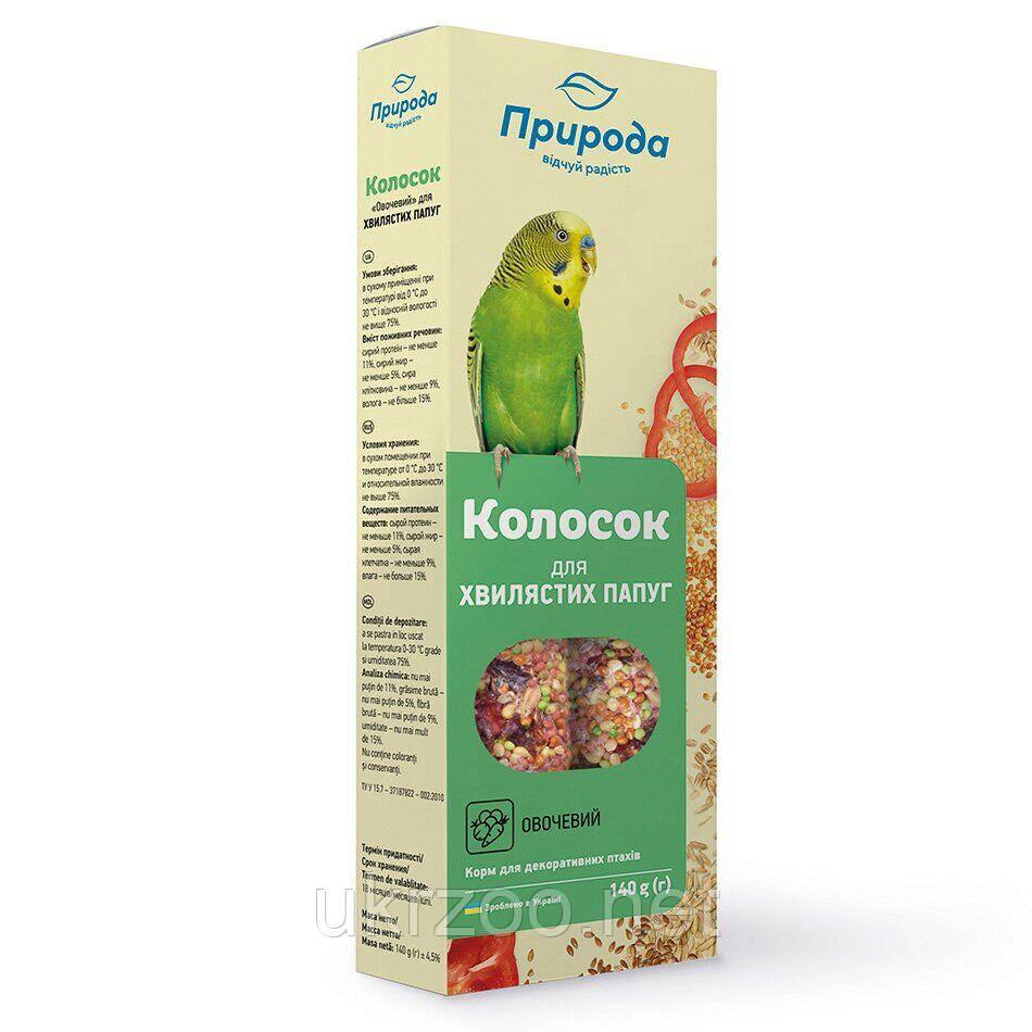 Лакомство для волнистых попугаев Природа «Колосок» 140 г / 2 шт. (овощи) PR740023