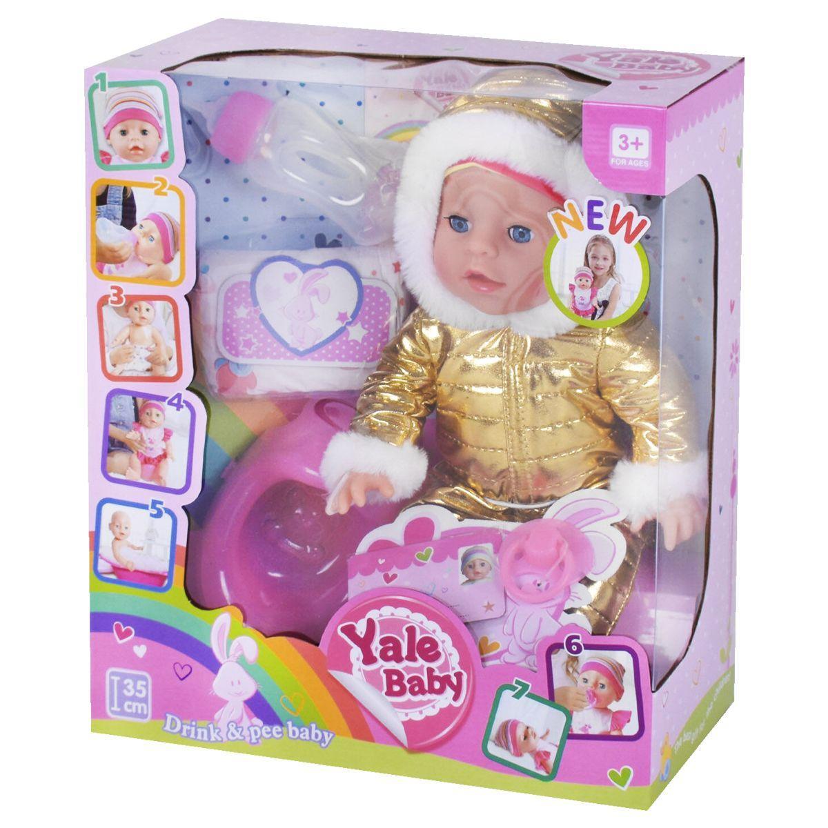 "Пупс ""Yale baby"" в курточке Yale Toys (YL 1953 G)"
