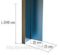 Ограничитель края Г-образный 2440 mm