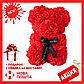 Красивый мишка из латексных 3D роз 25 см с лентой в подарочной коробке   Белый, фото 3
