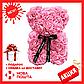 Красивый мишка из латексных 3D роз 25 см с лентой в подарочной коробке   Белый, фото 4