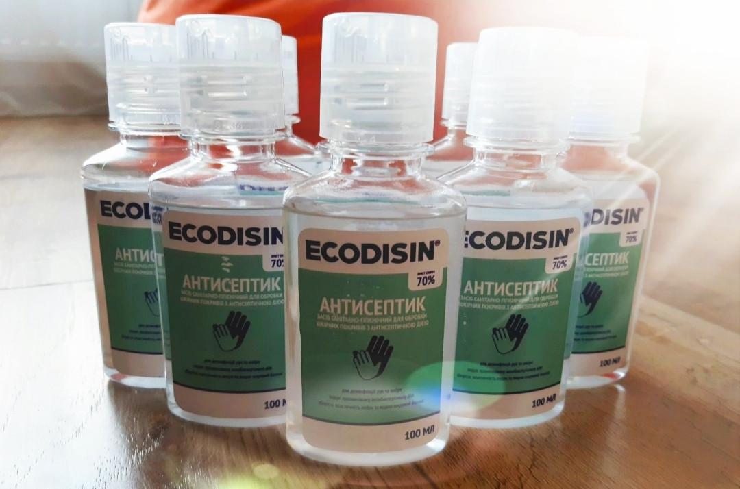 Антисептик Санитайзер Дезинфектор для рук, кожи спиртовой 100мл 70%