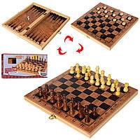 Шахматы из дерева набор 3в1 + шашки, нарды. Деревянные шахматы отличного качества! 29,5 х 15,5 х 4 см