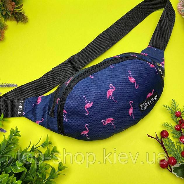 Стильная сумка на пояс женская (бананка для девочки фламинго) Flamingo
