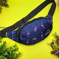 Стильная сумка на пояс женская (бананка для девочки фламинго) Flamingo, фото 1