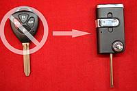 Toyota ключ выкидной 2 кнопки New Black