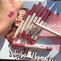 """Помада-олівець для губ водостійкий """"Matte lipstik pencil"""" матовий Fennel №62"""