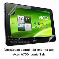 Глянцевая защитная пленка на Acer Iconia Tab a700
