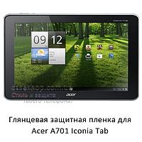 Глянцевая защитная пленка на Acer Iconia Tab a701