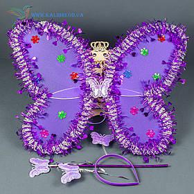Набір карнавальний крила метелика фіолетовий