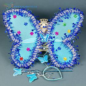 Набір карнавальний крила метелика синій
