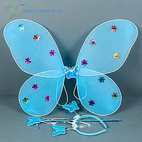 Карнавальні крила метелика блакитні