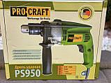Ударная электрическая дрель Procraft PS950, фото 8
