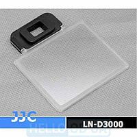 Защитная панель JJC LN-D3000 для ЖК-дисплея Nikon D3000