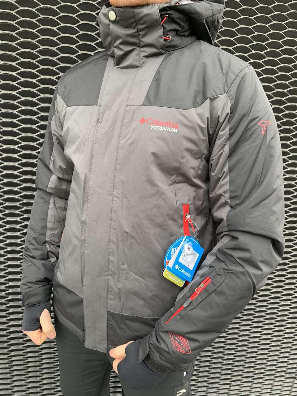 Мужская зимняя куртка Columbia Titanium серый