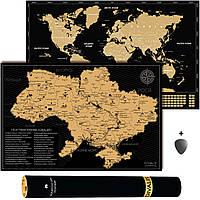 2 в 1 Скретч Карта Світу і Скретч Карта України - Стирається Карта Подорожей в Тубусі - Скретч Карта Світу